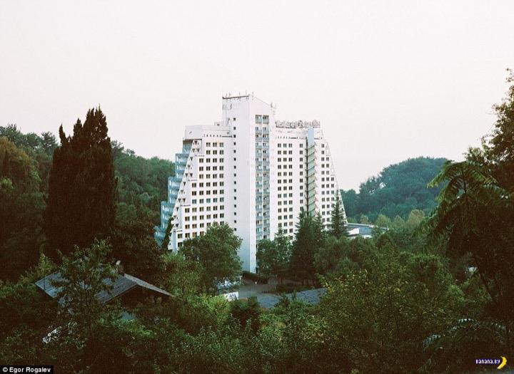 Таинственные обряды в советских санаториях