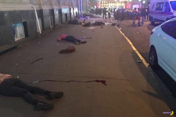 Харьков: страшная бойня на тротуаре