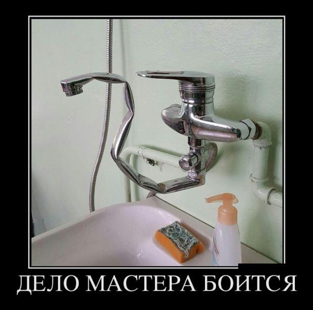 Демотиваторы - 994