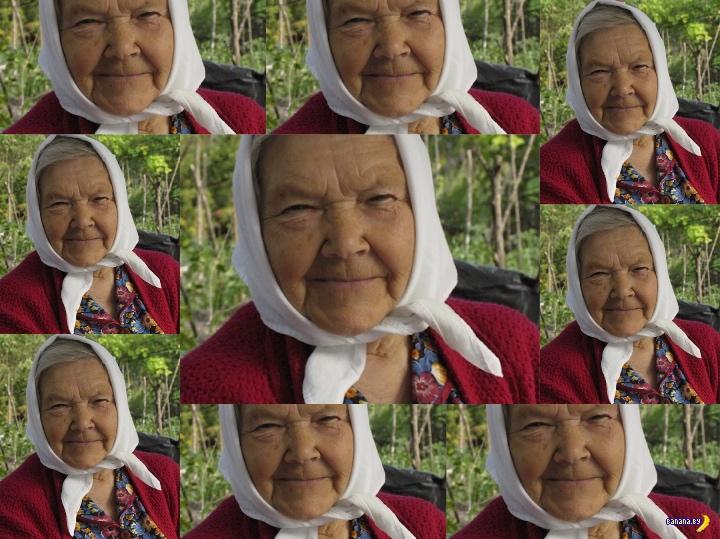 Как правильно воспитывать бабушек