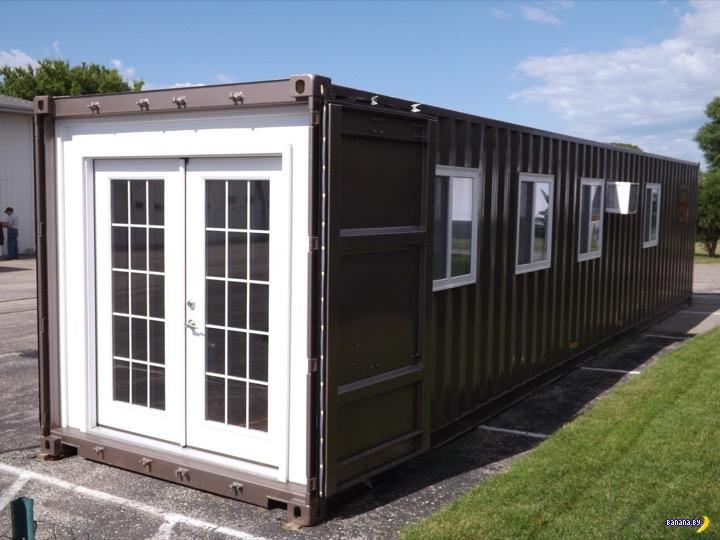 Дом-контейнер можно купить на Amazon