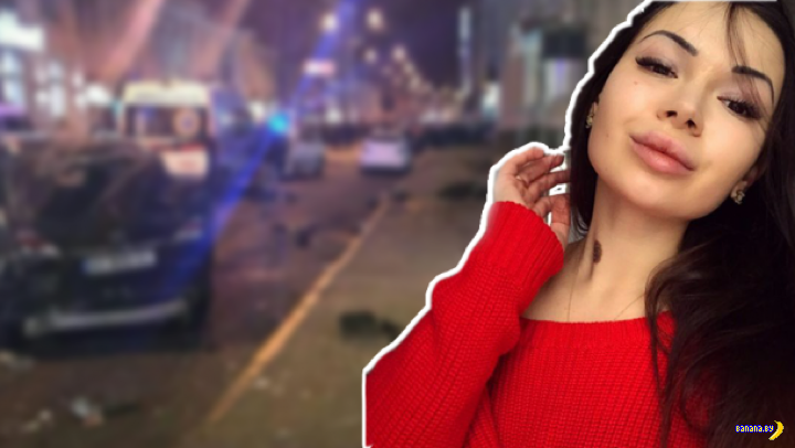 Немного о виновнице бойни в Харькове - ОБНОВЛЕНО