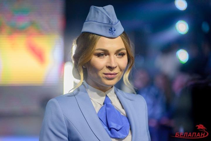 Belavia и новая униформа