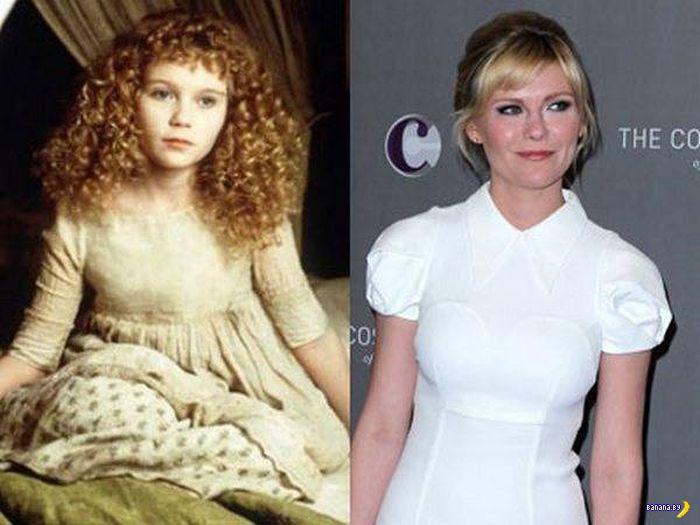 Знаменитые актёры и актрисы в детстве