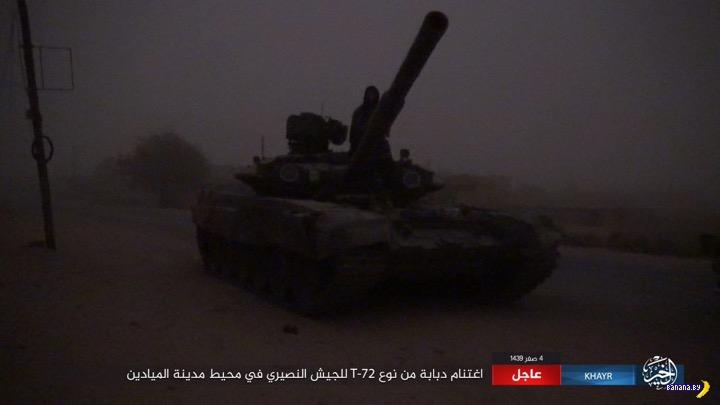 Бармалеи отжали танк