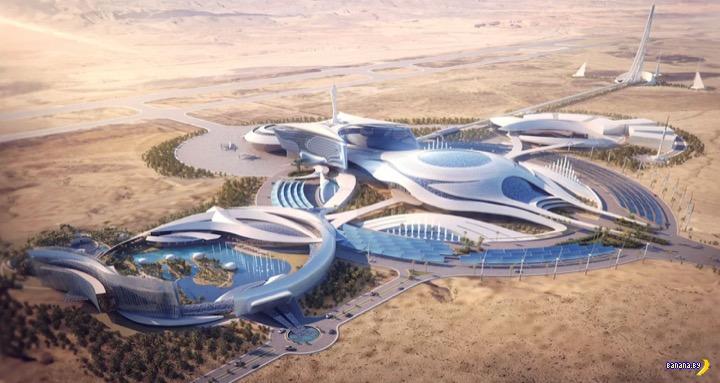 Космический парк развлечений в пустыне