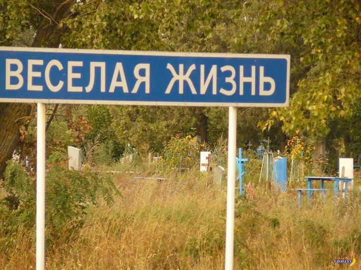 А тем временем в России - 124