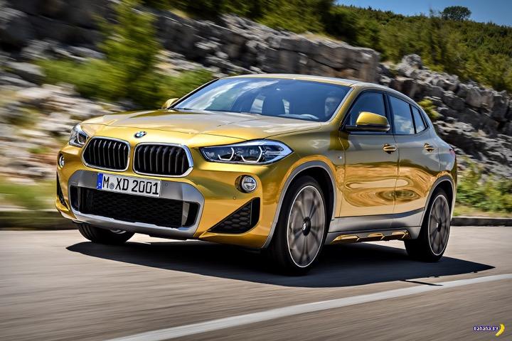 А как вам BMW X2?