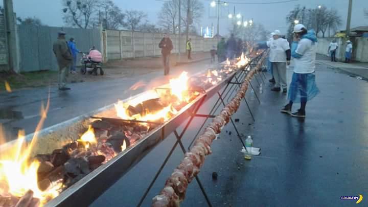 Самый длинный шашлык Украины
