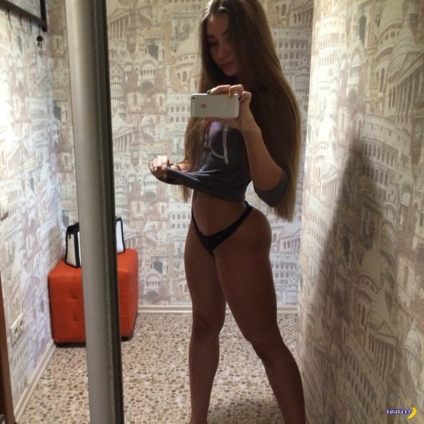 Девушки из Зазеркалья - 270