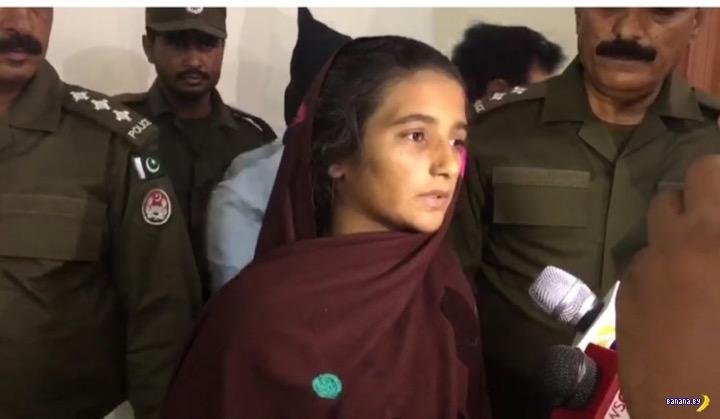 Пакистанская вендетта