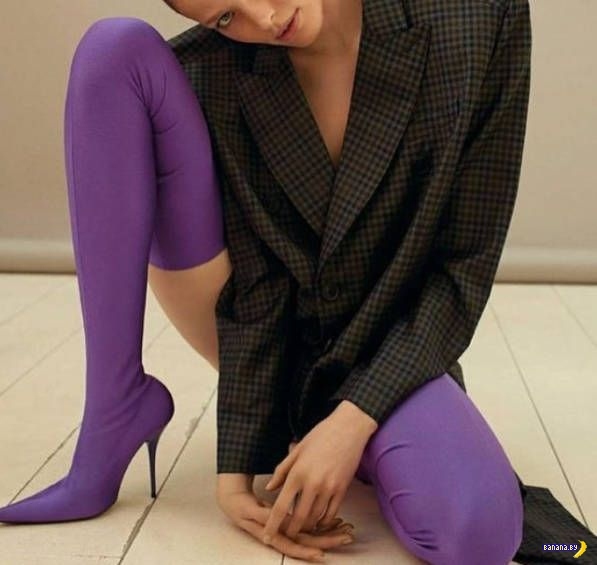 Смелая мода