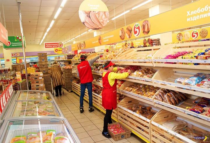 Сетевые продуктовые магазины изнутри
