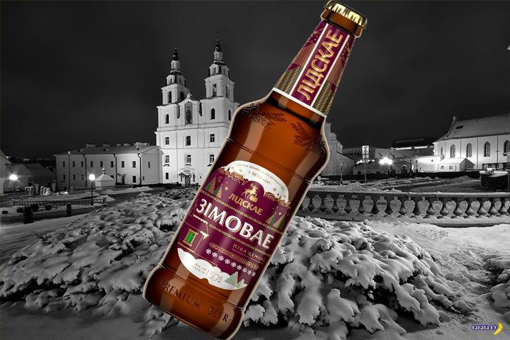 """Новый сезонный сорт пива от """"Лидского""""!"""
