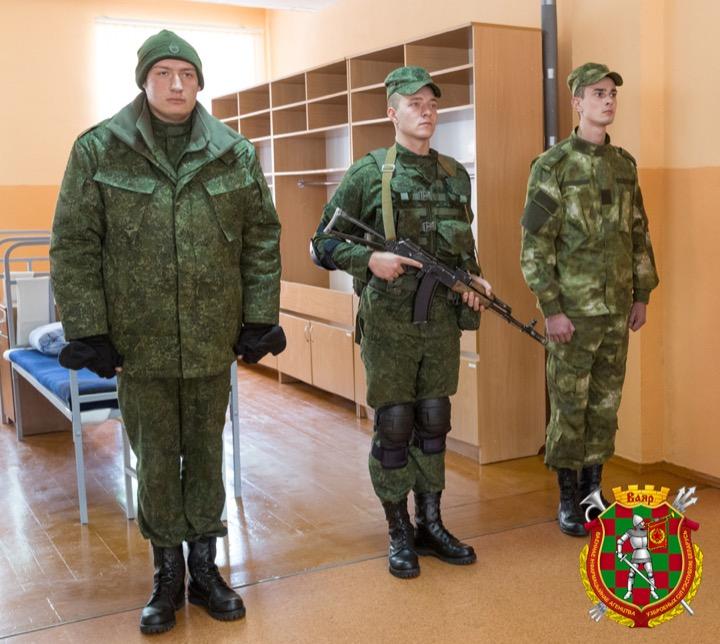 Белорусская армия переодевается