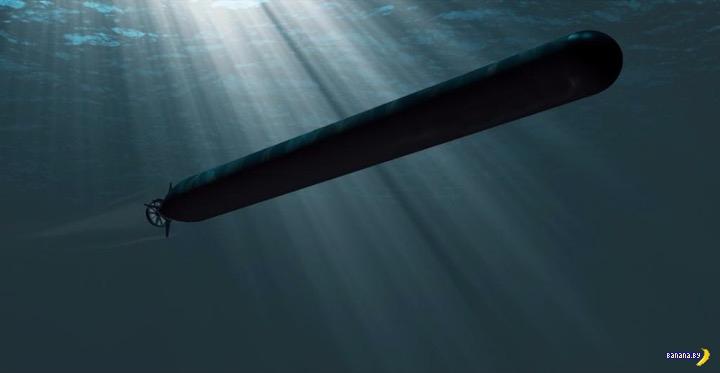Куда ты денешься с подводной лодки?