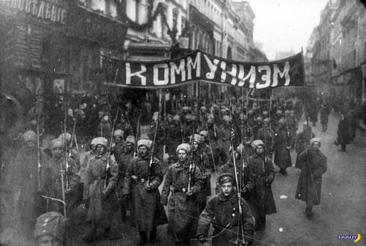 Октябрь 1917
