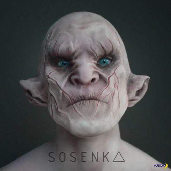 Сосенка