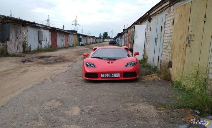 Белорусский спорткар