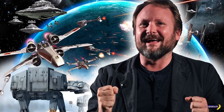 Звездных Войн будет ещё больше!