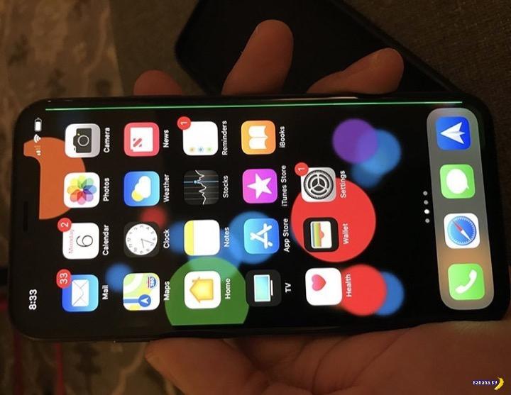 Еще одна беда с iPhone X