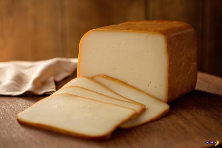 Удивительная рецептура сыра