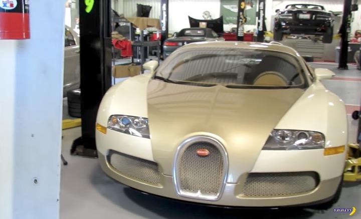 Купил Bugatti Veyron? Сочувствуем!