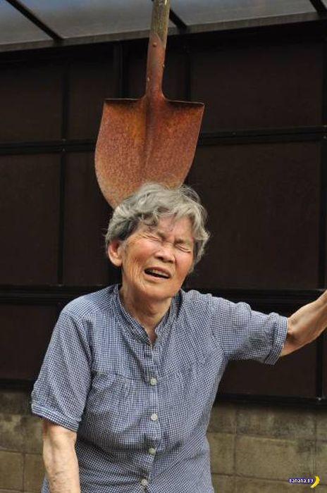 Японская бабуля