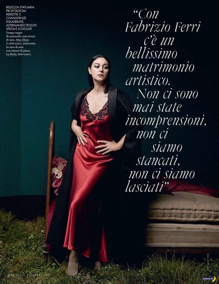 Моника Беллуччи для ELLE Italy