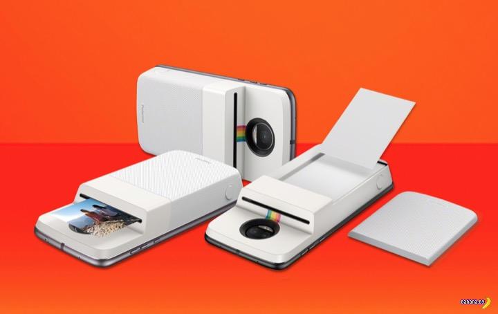 Телефон будет печать фотографии!