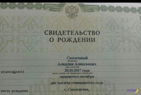 А тем временем в России - 126