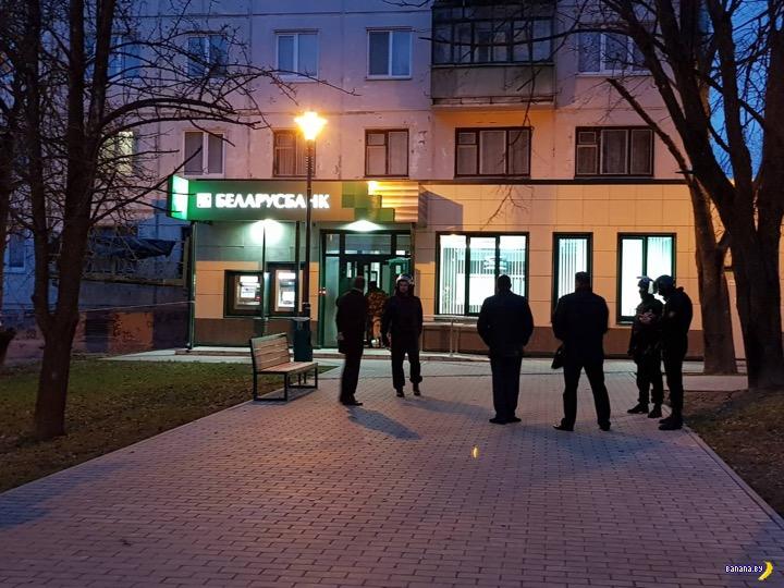Банк, заложники, стрельба, Могилёв