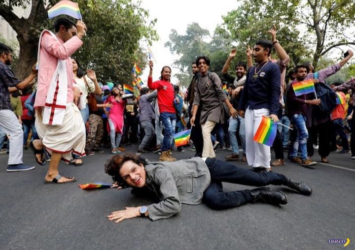 В Нью-Дели прошел гей-парад