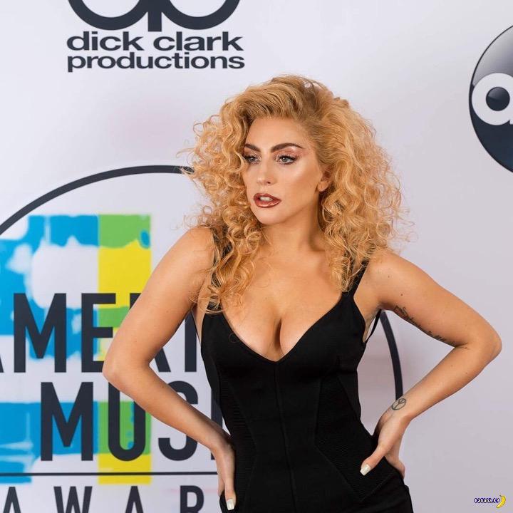 Леди Гага обновлённая