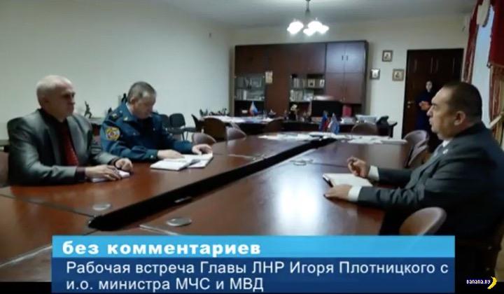 В Луганске что-то происходит
