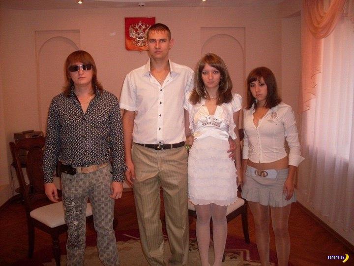 Свадебные кошмары - 40