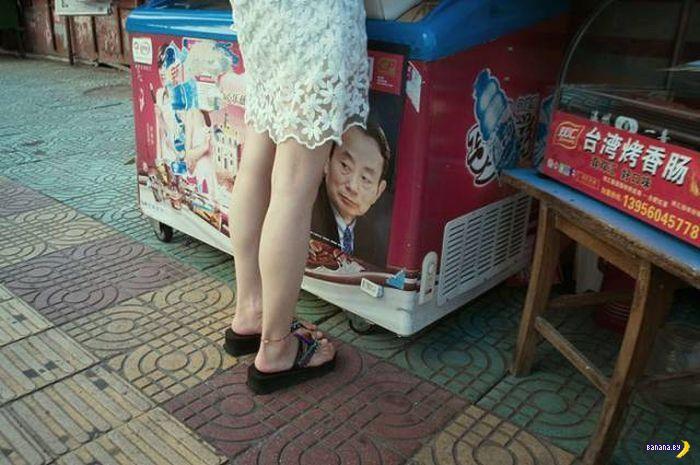 Прикольные картинки - 1963