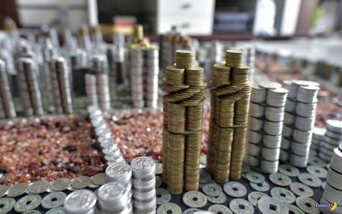 Строим из монет!