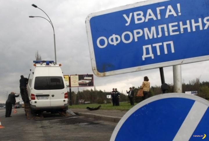 Про борьбу с нарушителями ПДД в Украине