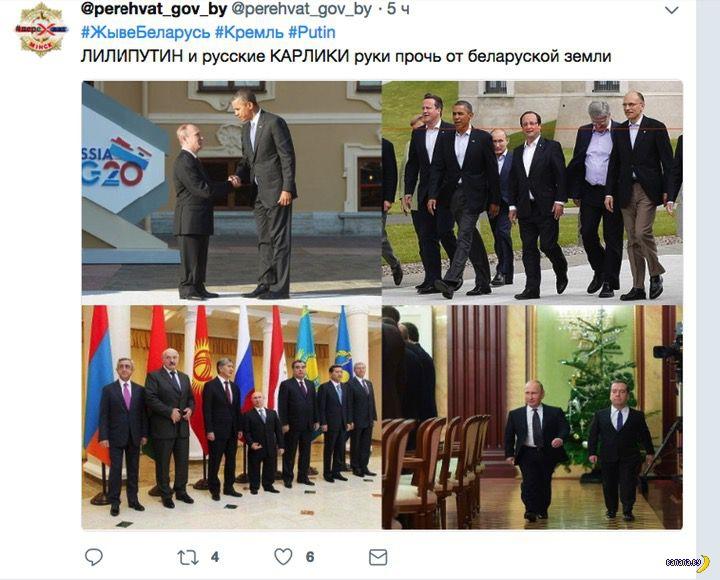 "Милицейский проект ""Перехват"" взломали"