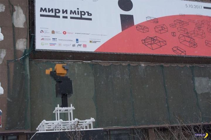 Пиксельный Ильич
