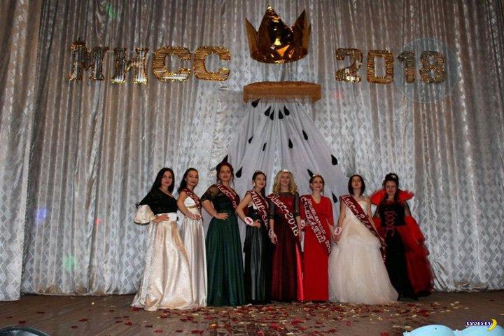 Конкурс красоты Мисс Горловка 2018