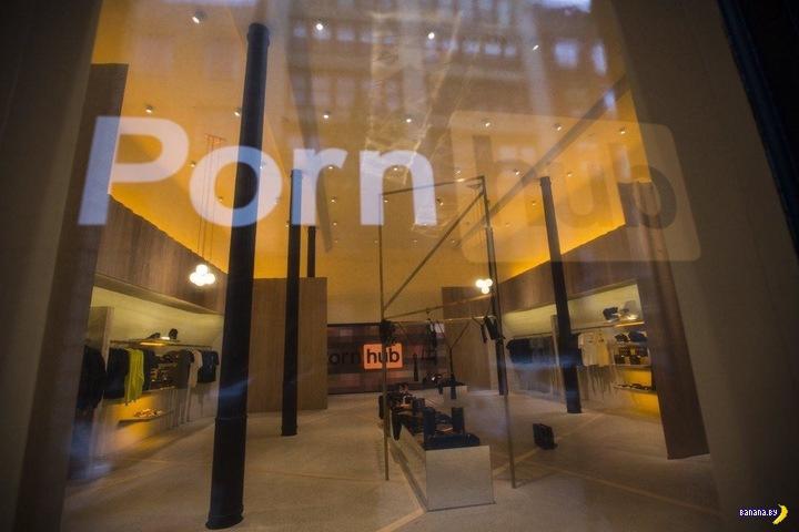 В Нью-Йорке открылся бутик Pornhub