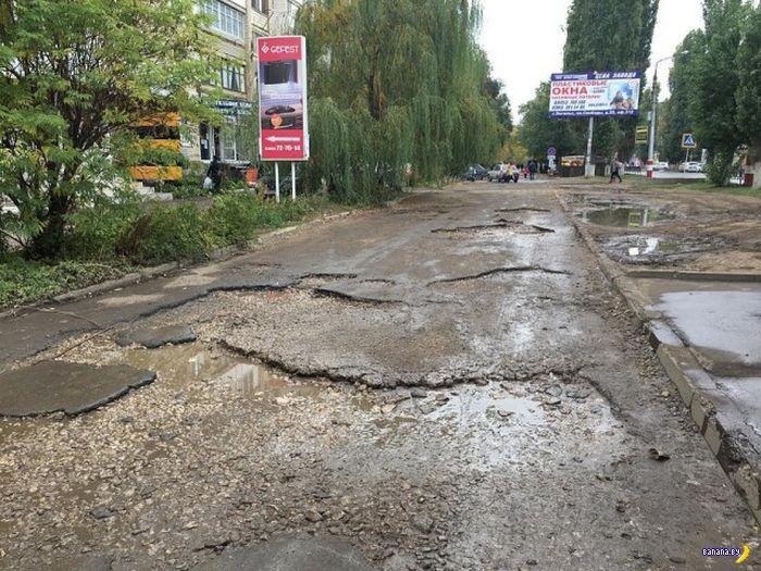 Легендарные саратовские дороги