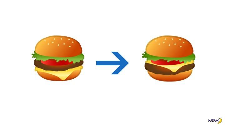 Google перерисовал странные emoji