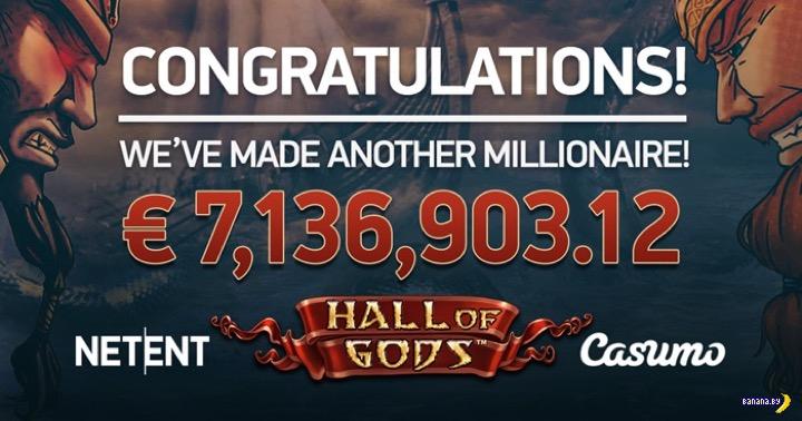 Онлайн-казино породило еще одного миллионера!
