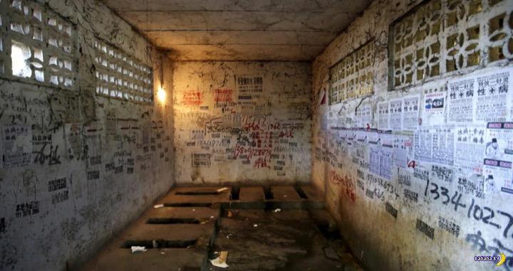 В Китае запустили Tinder для общественных туалетов