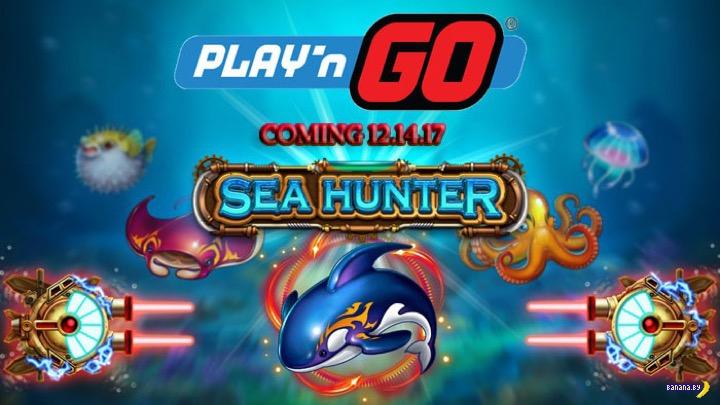 Новый игровой автомат Sea Hunter