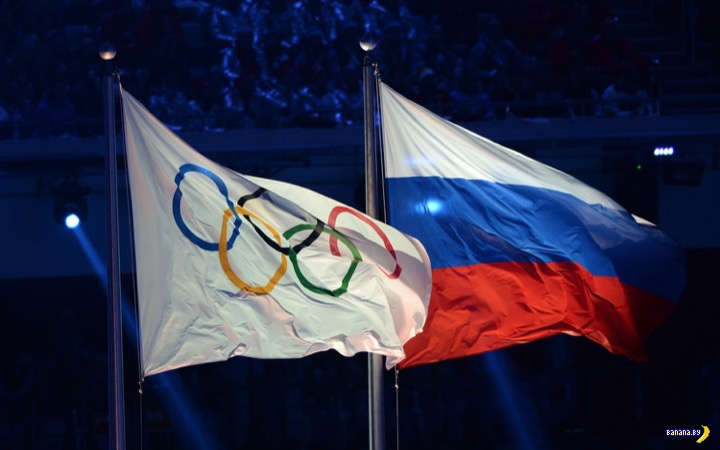 Вынесено решение по России на Олимпиаде