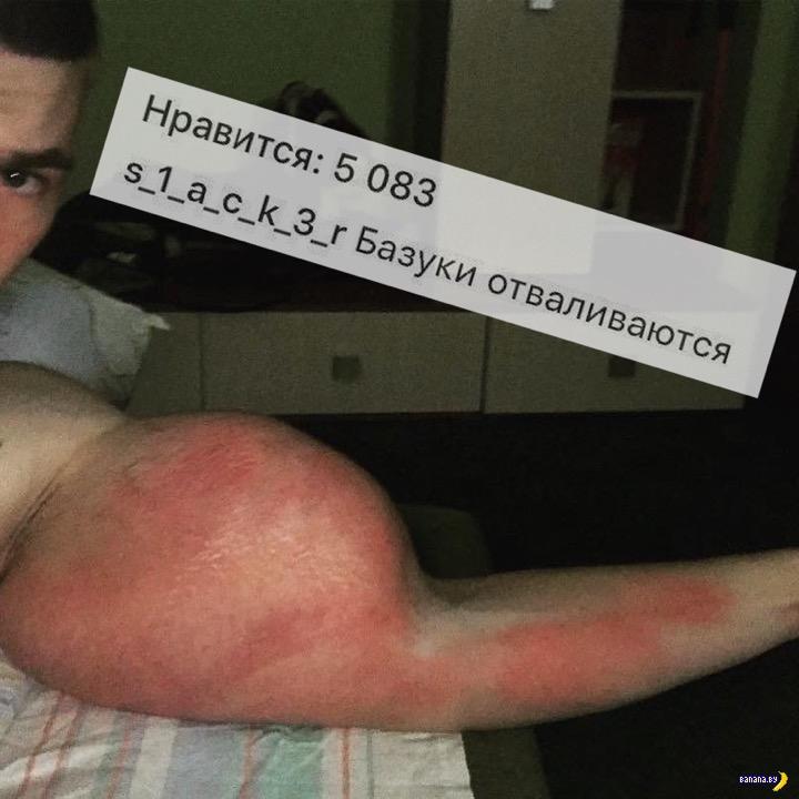 Синтольный Кирилл жалуется на руки-базуки